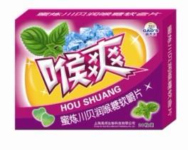蜜炼川贝润喉糖软嚼片