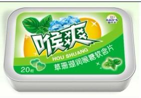 铁盒草珊瑚润喉糖软含片