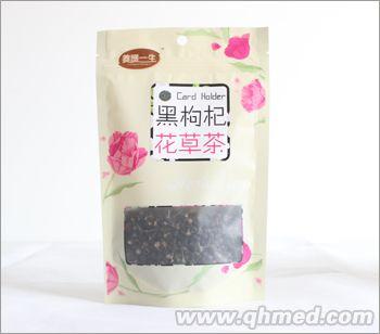 黑枸杞花草茶
