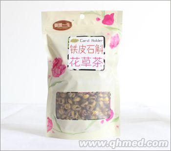 铁皮石斛花草茶