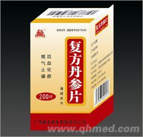 二维钙赖氨酸片