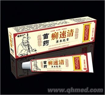 苗药癣速清乳膏