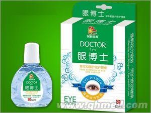 眼博士滴眼液